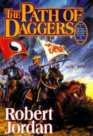 Path of Daggers (Wheel of Time #8)